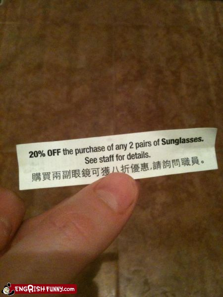 engrish funny - fortune cookie friday