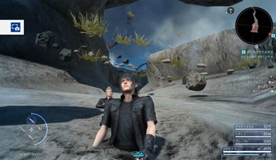 Players Are Sharing Their Hilarious Encounters with Final Fantasy XV Glitches, and They're Too Good