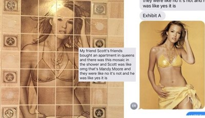 Discovery of the Day: Man Finds Mosaic of Mandy Moore in His New Apartment Shower