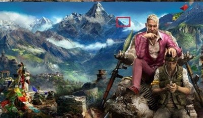 Far Cry 4 Title Screen Showing One of the Worst Villains in Gaming