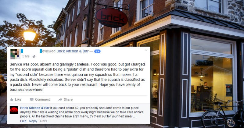 reviews FAIL list restaurant facebook hacked unprofessional business