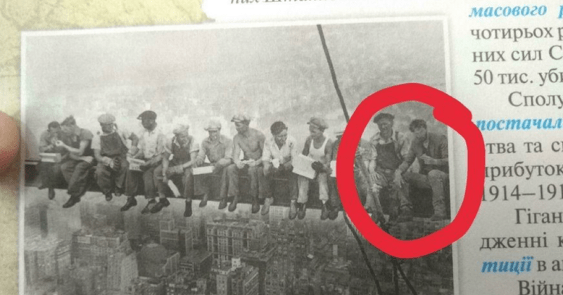 Funny story about Keanu Reeves Sad keanu meme ending up in a Ukrainian history textbook | iconic black and white vintage photograph 30 Rockefeller Plaza Lunch Atop A Skyscraper showing row of construction workers sitting on beam steelwork photoshop keanu reeves red circle