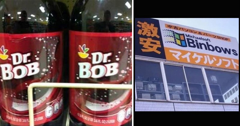 Funny pics of knockoff brands and products fake false advertising fail | Dr Bob Dr Bob ARRG ZUSK doctor dr. pepper | SHOP H Binbows Michaelsoft ?T?? microsoft windows rip off