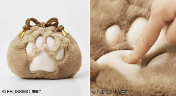 Furry Cat Paws Bags | squishy fuzzy furry round bags shaped like cat paws that feel like giant cat beans tan color brown