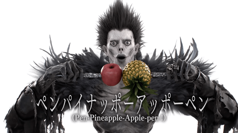 Ryuk From Death Note Does PPAP