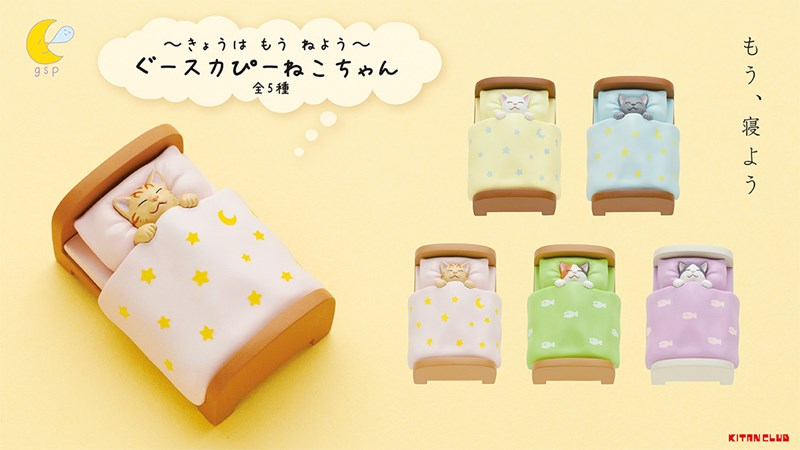 Sleeping Cats Is The Purr-fect Reminder For Workaholics To Get Some Z's | tiny miniature bed with pastel colored bed sheets and a cat sleeping in it