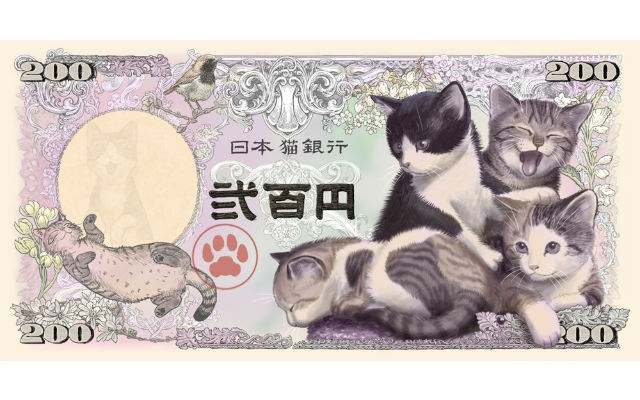 Alternative cat design for the yen | japanese money bill in pastel colors with illustrations of cute cats and kitten