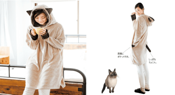 Siamese Kitty Pajama Onesie | person in a fuzzy onesie with cat ears cupping a mug between their hands | diagram comparing onesie to actual Siamese cat