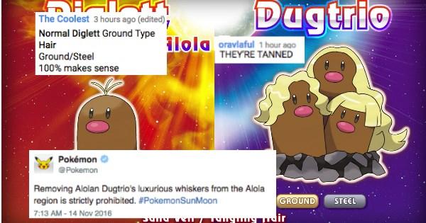 Pokémemes pokemon sun and moon - 1138949