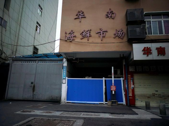 wuhan banned bats eating wildlife animals china coronavirus news | photo of the entrance to the wildlife meat market the coronavirus originated from blocked with a barrier after its been closed