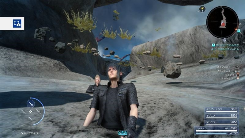 final fantasy reactions glitches video games final fantasy xV funny - 1218053
