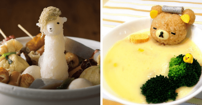 pictures of animals that are made of rice thumbnail includes a picture of a rice alpaca in some broth and another of a bear made of rice lying in broth
