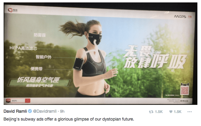 ads of a dystopian future as wake up call in China