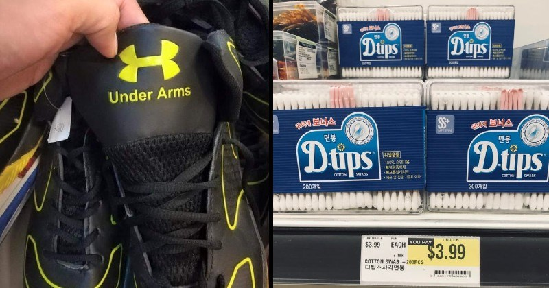 funny off brands, knockoff and bootleg products that are similar to existing brands but not right