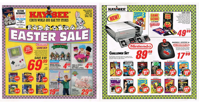 Vintage video game ads, kaybee toys, nintendo