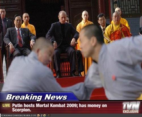 martial arts Mortal Kombat president russia video games Vladimir Putin - 2112846592