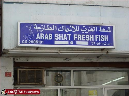 arab business fish fresh signs store - 2115221760