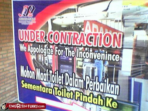 apologies construction g rated signs toilet - 2115511552