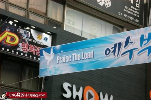 banner,g rated,load,praise,religion,signs