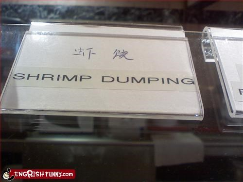 dumpling food g rated poop shrimp signs - 2135671552