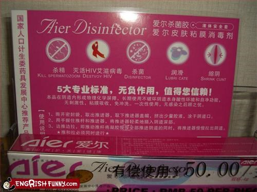 destroy,disinfect,genitalia,hiv,lubricate,ointment,shrink,sperm
