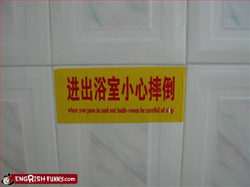 Don't worry, I only pass out sitting down. China, bathroom.