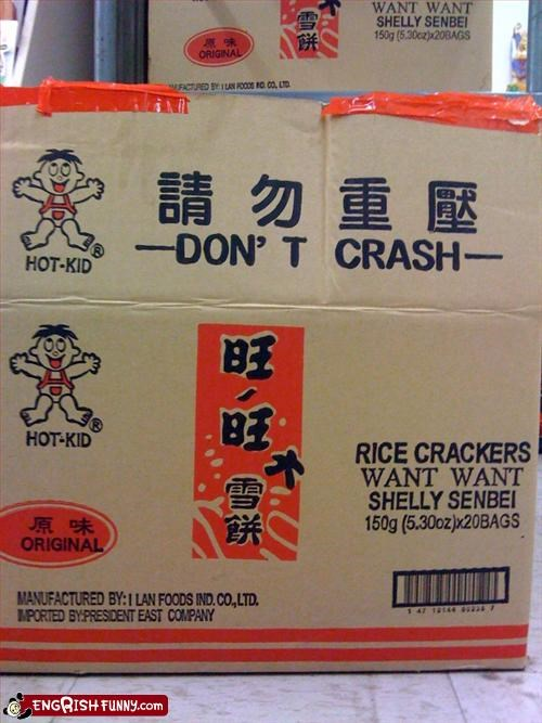 box crackers crash dont food g rated package - 2184074496