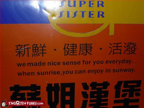 enjoy g rated nice signs sister sun sunrise Super - 2189013760
