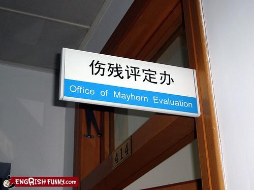 door,evaluation,g rated,mayhem,signs