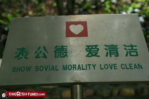 Screw Morals! Show Sovial Morality Love Clean
