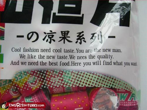 best candy fashion food g rated new packaging poetry quality taste