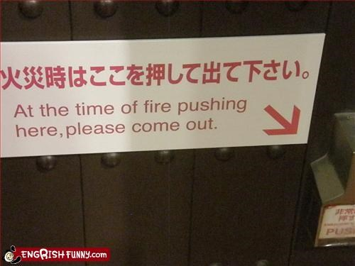 door,fire,g rated,please,push,signs,warning