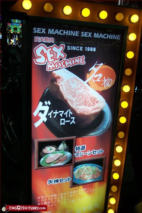 kobe beef restaurant sex signs steak - 2281062144