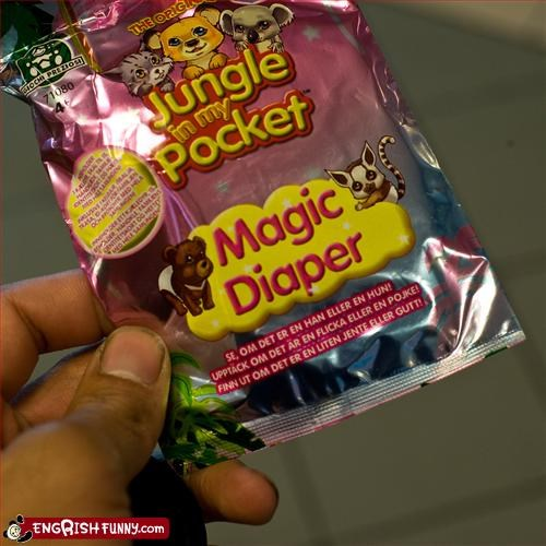 diaper g rated jungle magic packaging pocket