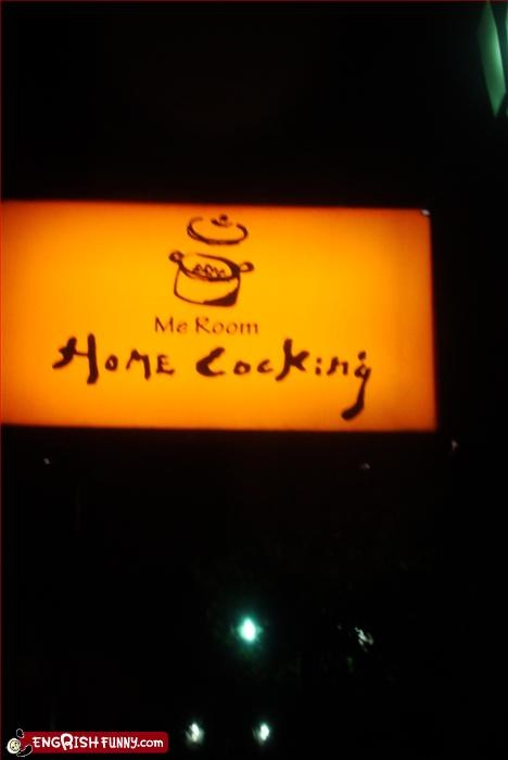 cooking home penis restaurant signs - 2285439744