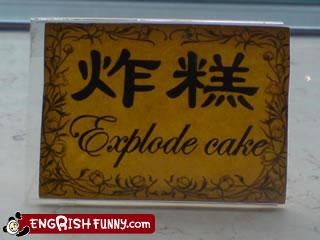cake,explode,food,g rated,signs