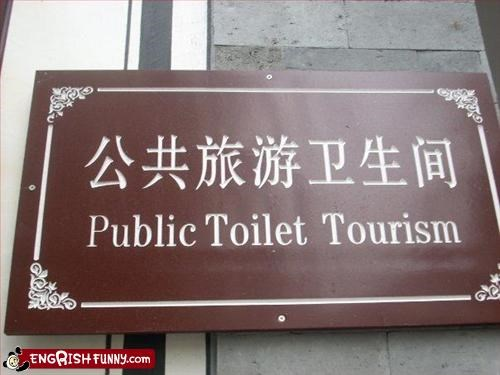 China,public,signs,toilet,tourism