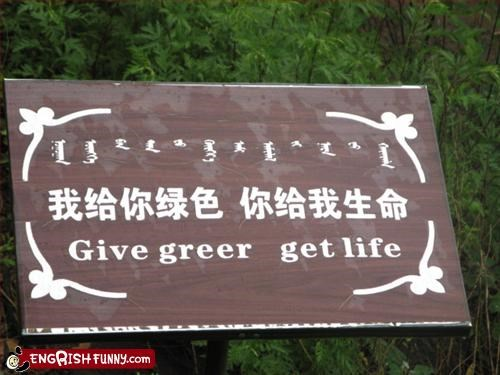 g rated life signs - 2333964032