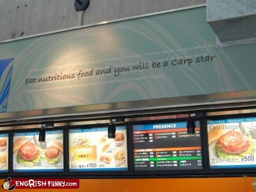 What is a carp star? confusing sign above concession stand
