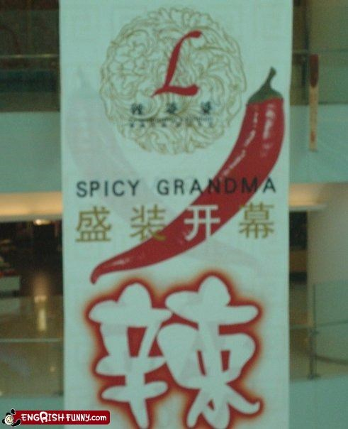 grandma g rated signs spicy