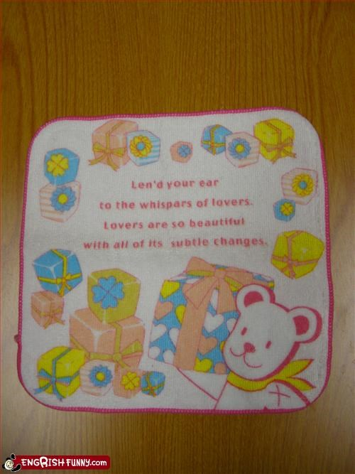 beautiful g rated towel washcloth whispers - 2376279808