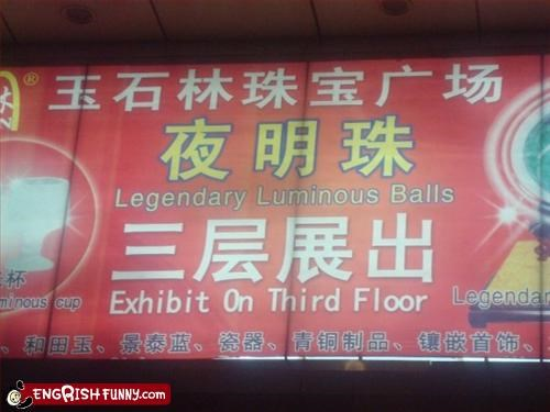 balls exhibition g rated legend signs