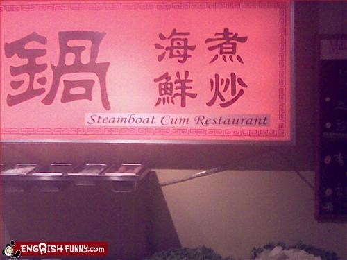 Steamboat Cum Restaurant 'Steamboat Cum Restaurant'