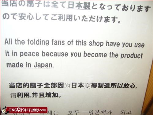 become,fan,g rated,Japan,peace,product,signs