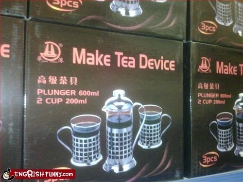 coffee device g rated make package tea