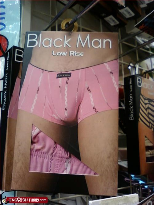 black g rated man packaging underwear - 2404676864