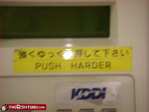 g rated hard push signs