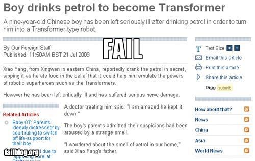 bad idea failboat gasoline g rated movies Probably bad News transformers - 2438101248