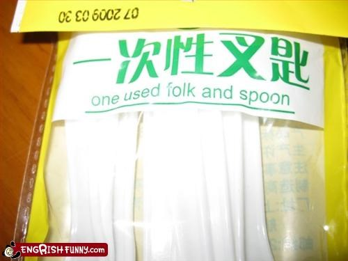 fork g rated packaging spoon used