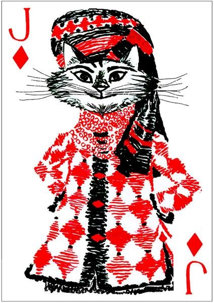 kitten themed playing cards